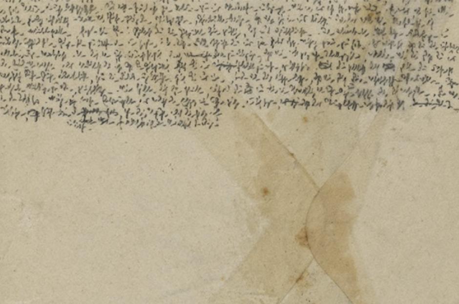Eurythmia12 00