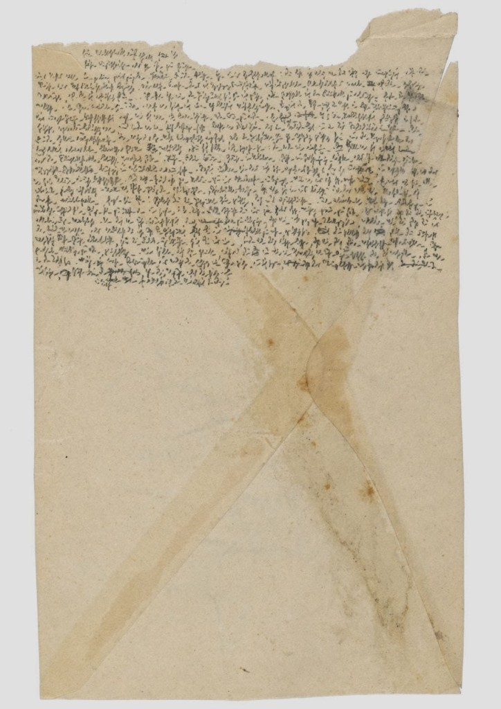 Eurythmia12- 05 Robert-Walser-Microscript-419-1927–1928-724x1024