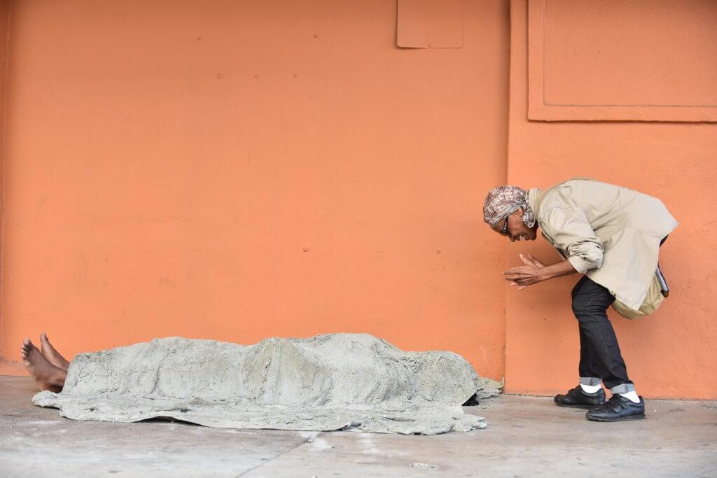 Condena, 2014. Miami.