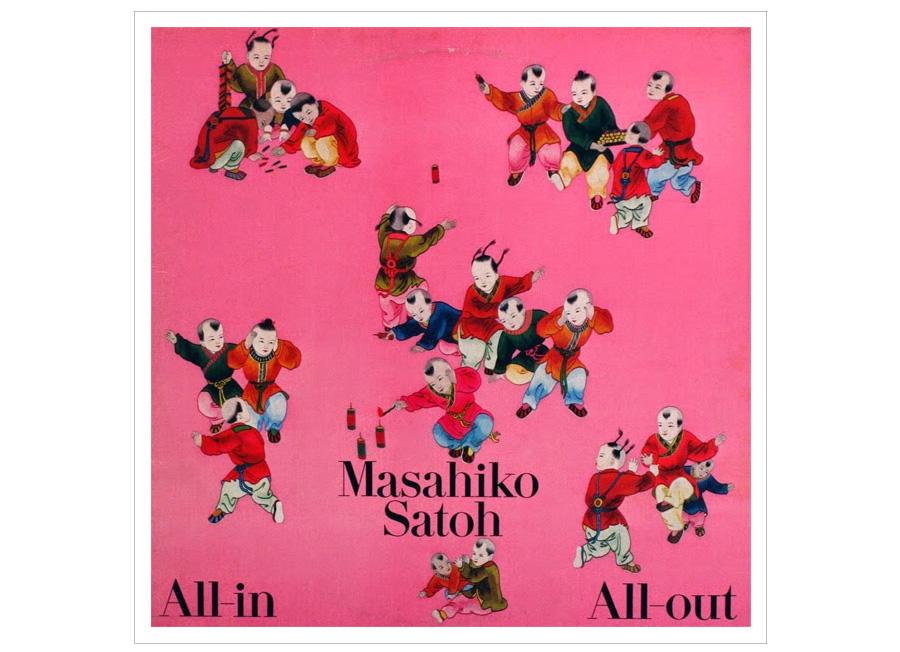 masahiko_satoh_backroom