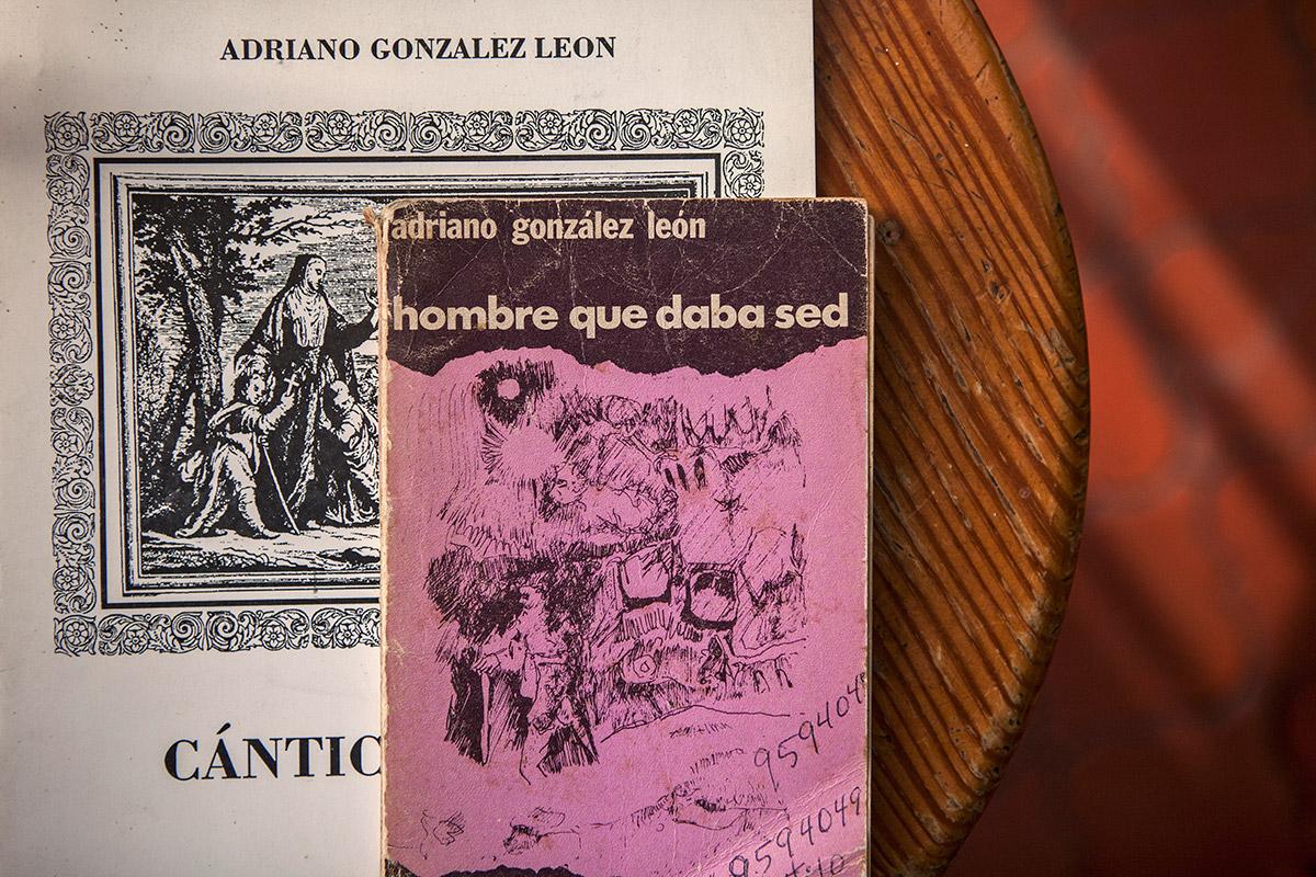 Biblioteca-Adriano-Gonzalez-Leon-14